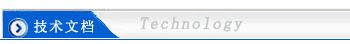 螺旋输送机技术文档