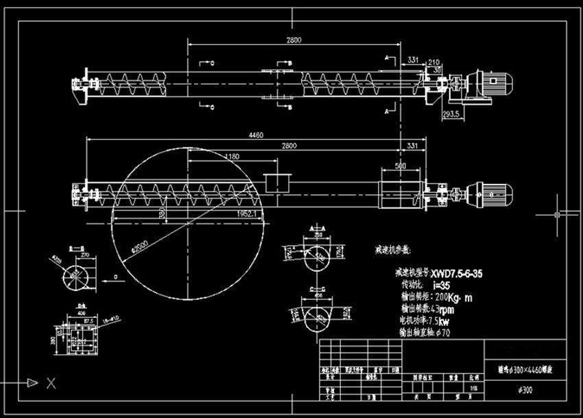 管式螺旋输送机cad设计图纸-泊头市鑫海环保有限公司