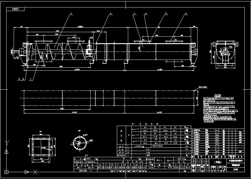ls500螺旋输送机|ls500螺旋输送机结构示意图纸-泊头